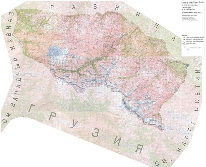 Схема Центрального Кавказа